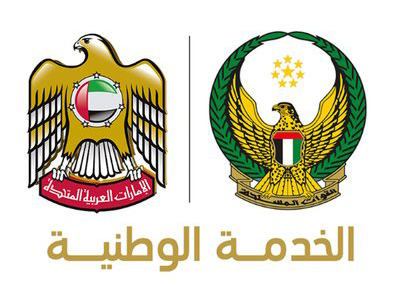 UAE National Service