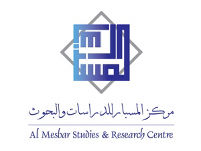 Al Mesbar Studies and Research Center