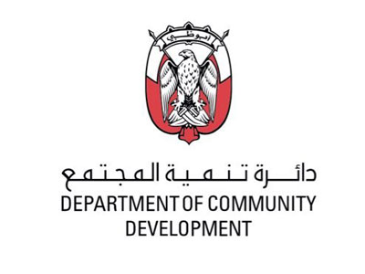Department of Community Development
